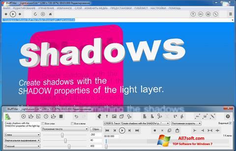צילום מסך BluffTitler Windows 7