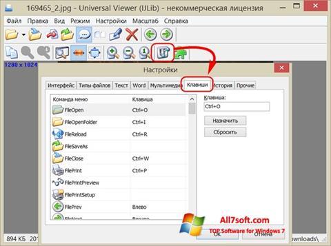 צילום מסך Universal Viewer Windows 7