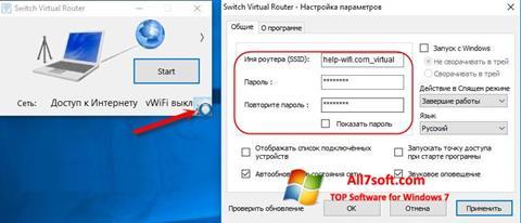 צילום מסך Switch Virtual Router Windows 7