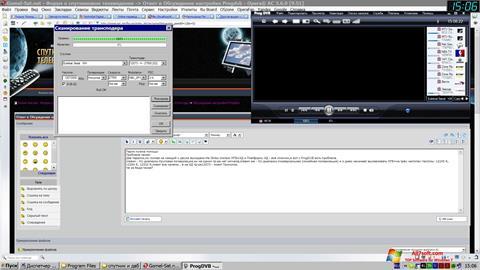 צילום מסך ProgDVB Windows 7