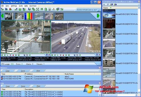 צילום מסך Active WebCam Windows 7